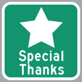 Hyperlink to Special Thanks to Contributors Page